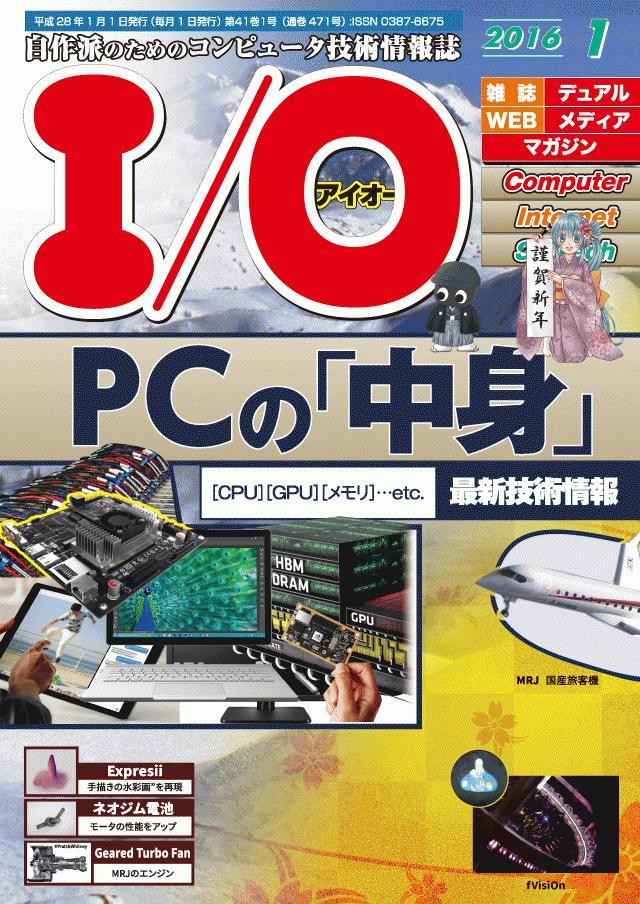 http://www.kohgakusha.co.jp/bookimages/4374m.jpg