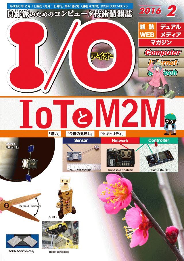 http://www.kohgakusha.co.jp/bookimages/4380m.jpg