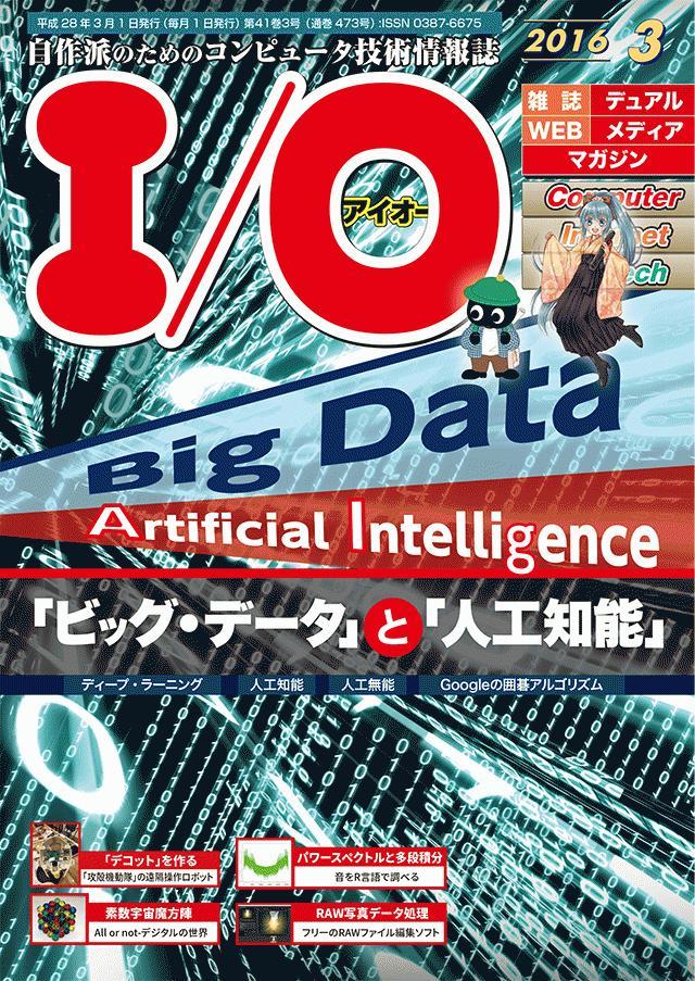 http://www.kohgakusha.co.jp/bookimages/4387m.jpg