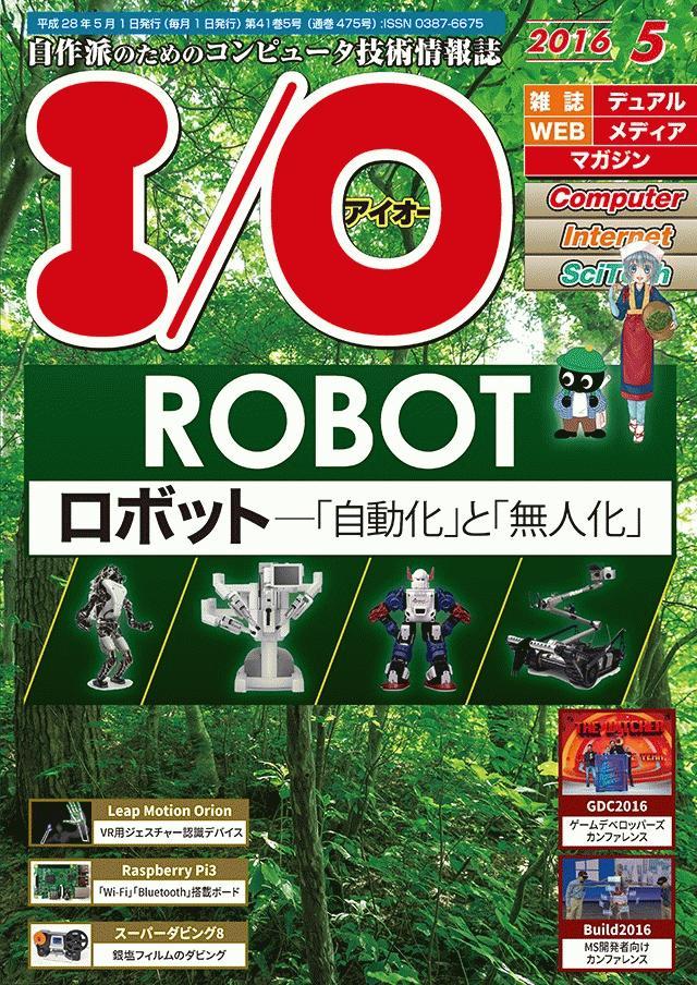 http://www.kohgakusha.co.jp/bookimages/4396m.jpg