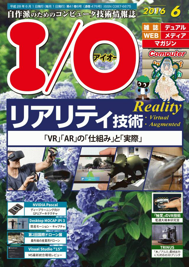 http://www.kohgakusha.co.jp/bookimages/4402m.jpg