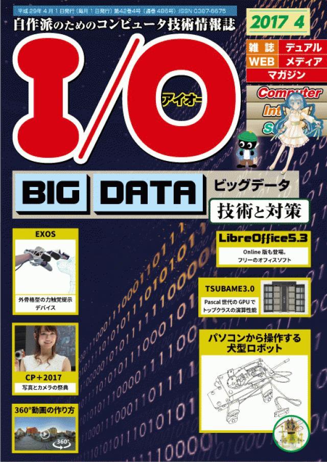 http://www.kohgakusha.co.jp/bookimages/4460m.jpg