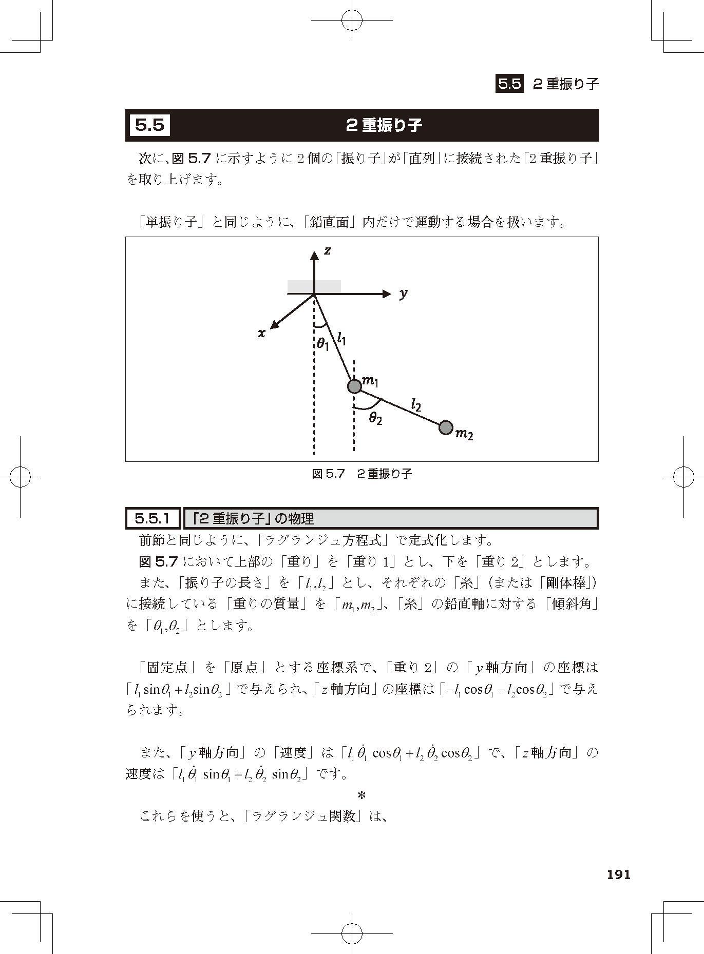 バネ の 法則 中1理科「フックの法則」ばねののびとばねの長さの計算