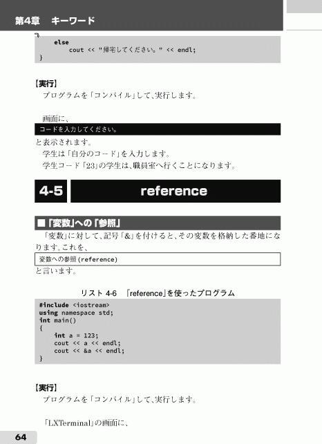 Raspberry pi c++ download